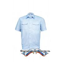 Рубашка МВД светло-голубая с коротким рукавом