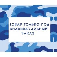 Костюм РОСГВАРДИЯ нового образца с коротким рукавом (цвет мох, ткань PEACH EFFECT)