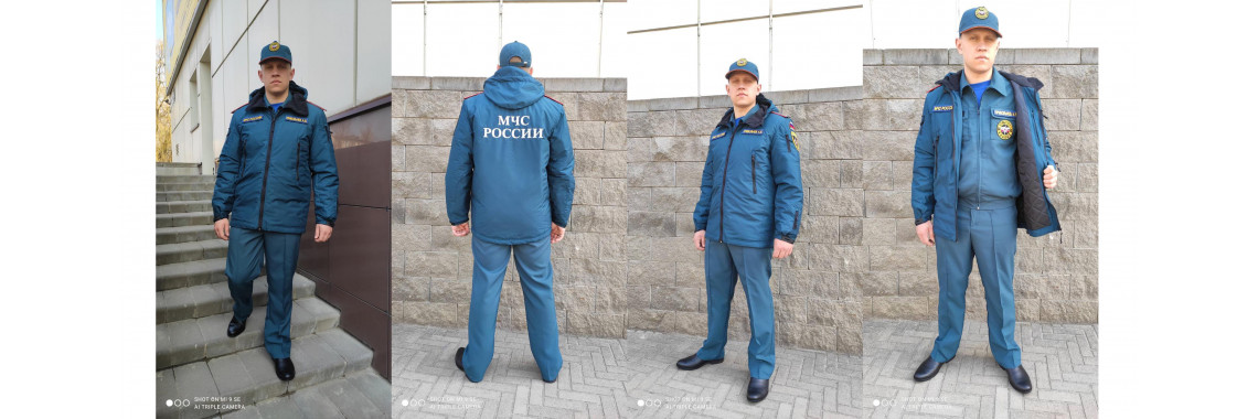 Демисезонная куртка МЧС